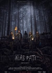 Лес смерти - мертвый лес