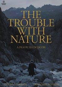 В столкновении с природой